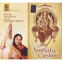 AMRUTHA VARSHINI