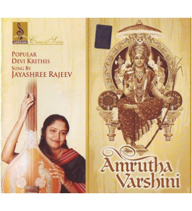AMRUTHA VARSHINI -Audio CD