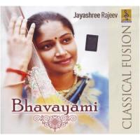 BHAVAYAMI