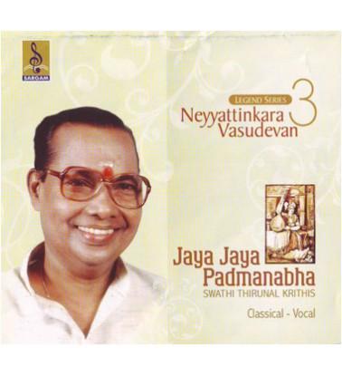 Sreekumara - Jaya Jaya Padmanabha