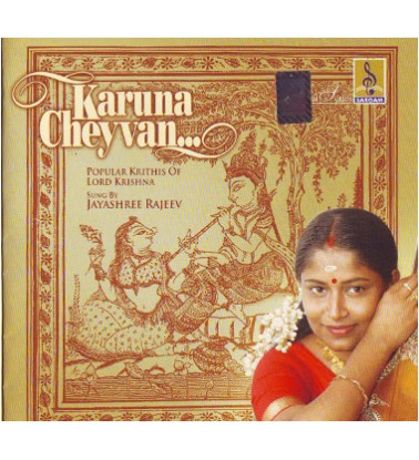 KARUNA CHEYVAN - Audio CD