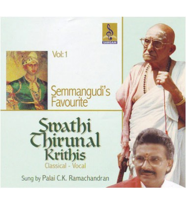 SWATHI THIRUNAL KRITHIS VOL1