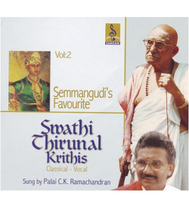 SWATHI THIRUNAL KRITHIS VOL2 - Audio CD