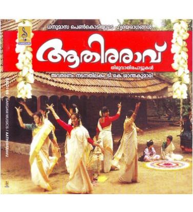 AATHIRARAVU - Audio CD