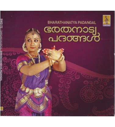 BHARATHANATYA PADANGAL - Audio CD