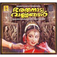 BHARATHANATYA VARNANGAL - Audio CD