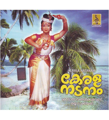 KERALA NATANAM - Audio CD