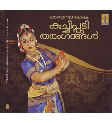 Sree Krishnavijayam - Kuchipudi Tharangangal