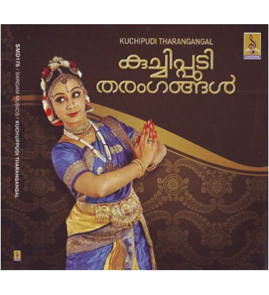 KUCHIPUDI THARANGANGAL - Audio CD