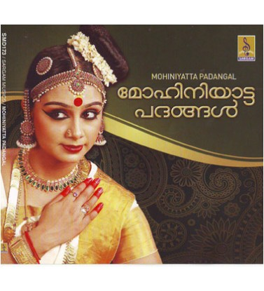 MOHINIYATTA PADANGAL - Audio CD