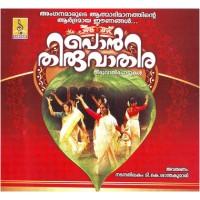 PONTHIRUVATHIRA - Audio CD