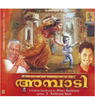 AMBADY - Audio CD