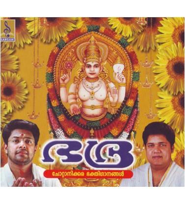 BHADRA - Audio CD