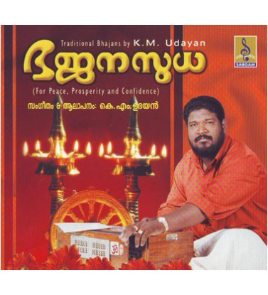 BHAJANA SUDHA - Audio CD