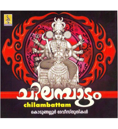 CHILAMBATTOM - Audio CD