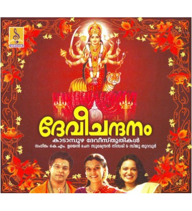 DEVI CHANDANAM - Audio CD