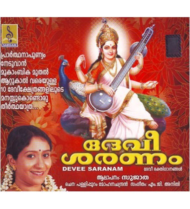 DEVI SARANAM - Audio CD