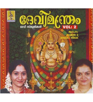 DEVIMANDRAM Vol2 - Audio CD