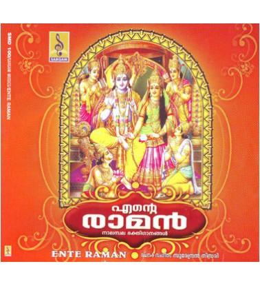 ENTE RAMAN - Audio CD