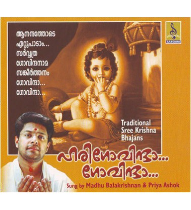 HARIGOVINDA - Audio CD