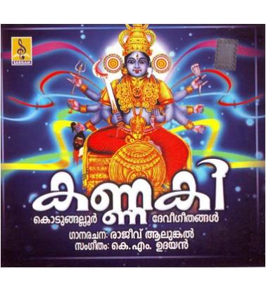 KANNAKI - Audio CD
