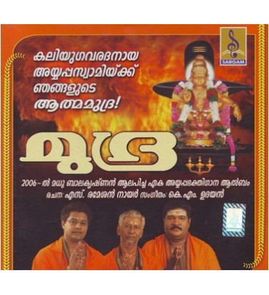 MUDRA - Audio CD