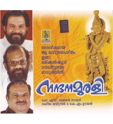 NANDANA MURALI - Audio CD