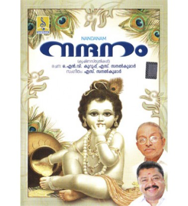 NANDANAM - Audio CD