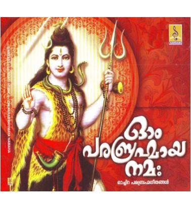 OM PARABRAHMAMOORTHIYE NAMAH - Audio CD