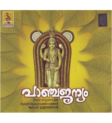 PANCHAJANYAM - Audio CD
