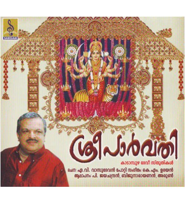 SREE PARVATHY - Audio CD
