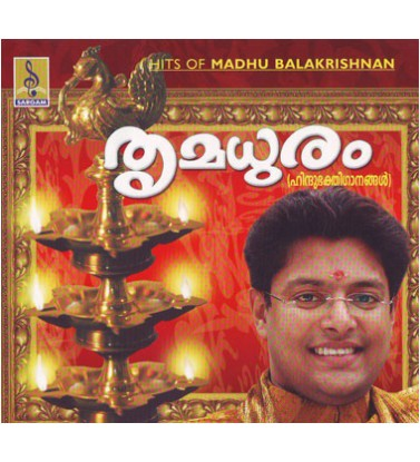 THRIMADHURAM - Audio CD