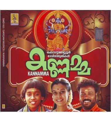 KANNAMMA - Audio CD