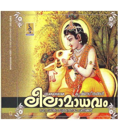 LEELA MADHAVAM - Audio CD