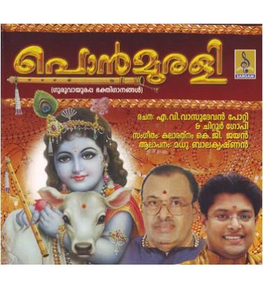 PONMURALI - Audio CD