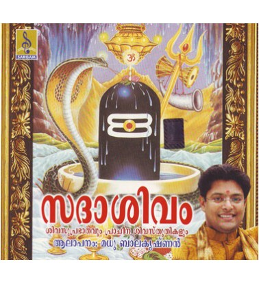 SADASIVAM - Audio CD