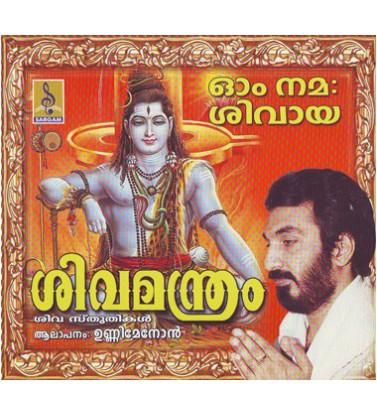 Om - Sivamandram