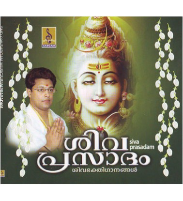 SIVAPRASADAM - Audio CD