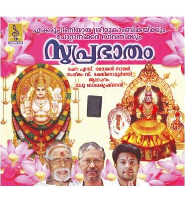 SUPRABHATHA - Audio CD