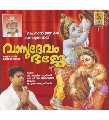 VASUDEVAM BHAJE - Audio CD