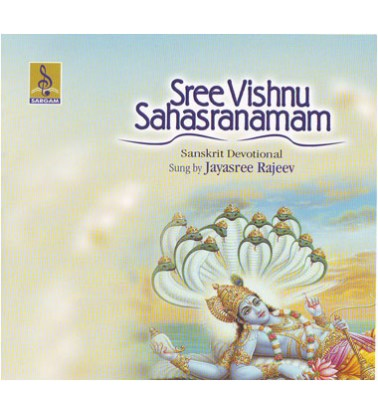 Search - Tag - Vishnu