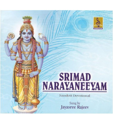 SRIMAD NARAYANEEYAM - Audio CD