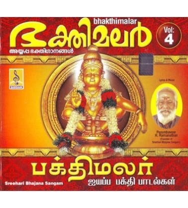 BHAKTHIMALAR - Audio CD - Vol 4