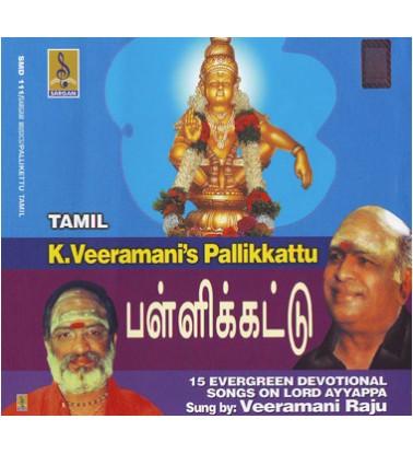 PALLIKKATTU TAMIL - Audio CD