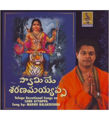 SWAMIYE SARANAMAYYAPPA -Telugu Audio CD