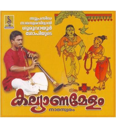 Unnaiallal - Kalyanamelam