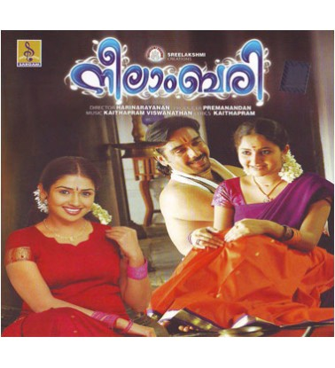 NEELAMBARI - Audio CD