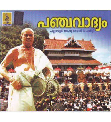 PANCHAVADYAM - Audio CD
