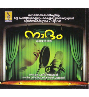NADHAM - Audio CD