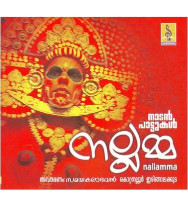 NALLAMMA - Audio CD